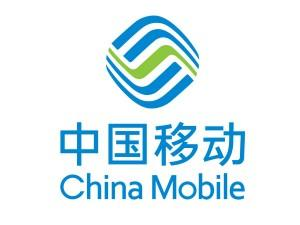 China Mobile joins Avanci IoT patent licensing platform