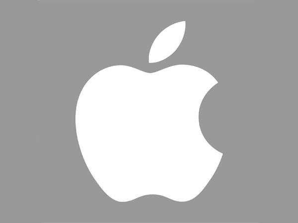 Apple under review over antitrust allegations in China