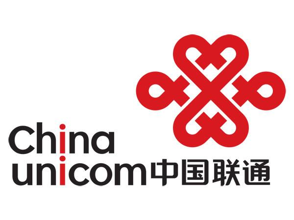 China Unicom obtaining 700MHz spectrum from state agency