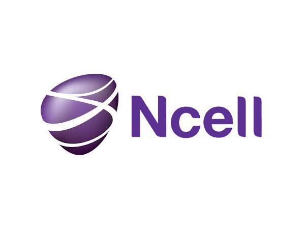 Axiata Completes Ncell Purchase, Enters Nepal Telecoms
