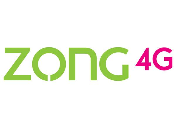 Zong pushing 4G upgrade to all base stations within 2017