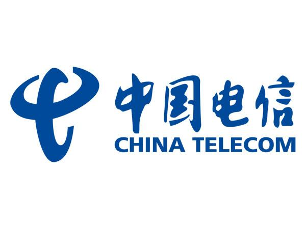China Telecom extends narrow band IoT network across home market