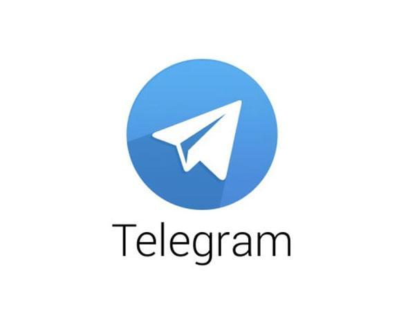 Telegram appeals to EHRC over Russian fine