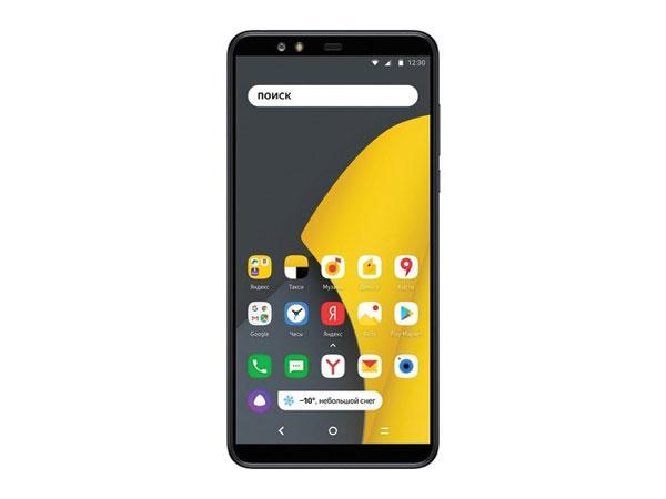 Yandex launches AI-powered Smartphone in Russia